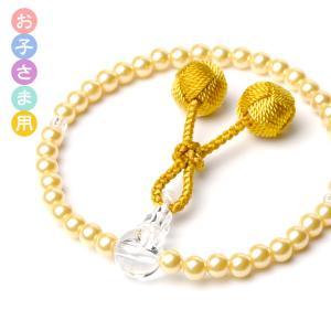 数珠 子供 黄色 梵天房 お子様 キッズ 用  こども おこさま  梵天 念珠|esuon