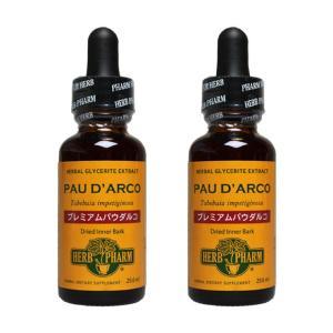 Herb Pharm ハーブファーム ハーブサプリメント プレミアム パウダルコ チンキ 液体 29.6ml 2個セット|esupple-tokyo