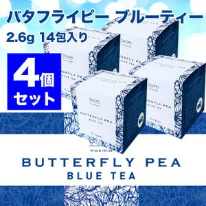 [名 称] ハーブティー  [品 名] スリムトビラ 青いお茶 ハーブティー Butterfly P...