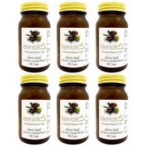 [名称] オリーブ葉エキス含有食品  [商品名] 日本ホールフーズ オリーブ葉エキス含有サプリメント...