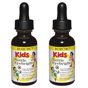 ECLECTIC Kids エクレクティック キッズ ネトル・アイブライト チンキ 液体 29.5ml 2個セット|esupple-tokyo