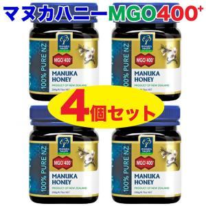MANUKA HEALTH マヌカヘルス ニュー...の商品画像