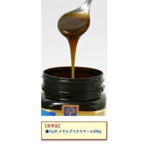 MANUKA HEALTH マヌカヘルス ニュ...の詳細画像2