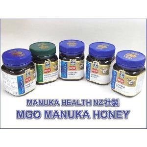 MANUKA HEALTH マヌカヘルス ニュ...の詳細画像3
