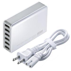 USB充電器 最大6台まで充電可能  iPad・タブレット対応  ホワイト ACA-IP40W サンワサプライ ネコポス非対応 esupply