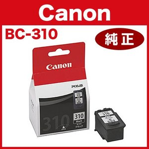 ●Canon PIXUS MP270、PIXUS MP480、PIXUS MP490、PIXUS M...