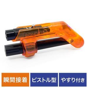 BONDIC ボンディック スターターキット 液体プラスチック接着剤 EVO BD-SKEJ ネコポ...