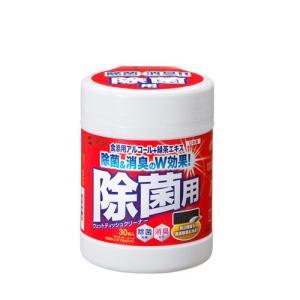 除菌ウェットティッシュ 30枚入り CD-WT9KS サンワサプライ ネコポス非対応|esupply