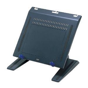 4段階角度調整可能なノートPCスタンド。キーボード収納スペース付。