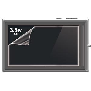 デジカメ用液晶保護フィルム(3.5型・反射防止)  DG-LC13W サンワサプライ