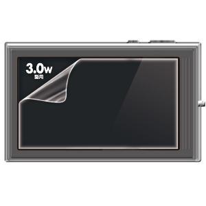 デジカメ用液晶保護フィルム(3.0型ワイド・光沢)  DG-LCK30W サンワサプライ