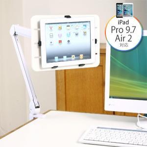 iPad・タブレットPCフレキシブルアーム 水平2関節アーム EEA-MR041 の商品画像