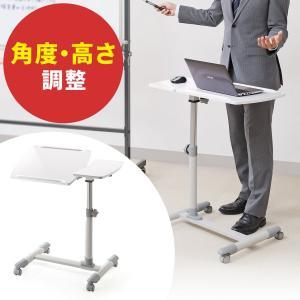 ノートパソコンスタンド 角度調整 幅70.5cm サイドテーブル キャスター リビング ソファー ベッド パソコンテスク ホワイト EED-DESK040 ネコポス非対応|esupply