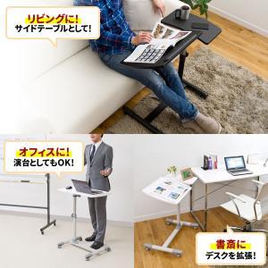 ノートパソコンスタンド 角度調整 幅70.5cm サイドテーブル キャスター リビング ソファー ベッド パソコンテスク ホワイト EED-DESK040 ネコポス非対応|esupply|02