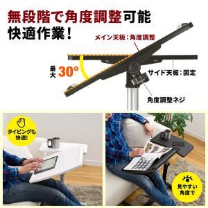 ノートパソコンスタンド 角度調整 幅70.5cm サイドテーブル キャスター リビング ソファー ベッド パソコンテスク ホワイト EED-DESK040 ネコポス非対応|esupply|05