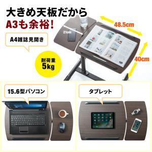 ノートパソコンスタンド 角度調整 幅70.5cm サイドテーブル キャスター リビング ソファー ベッド パソコンテスク ホワイト EED-DESK040 ネコポス非対応|esupply|06