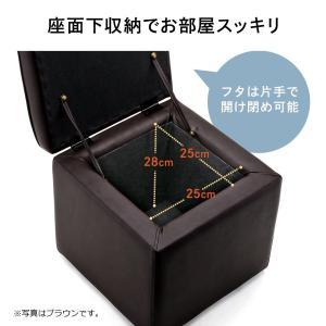 収納スツール ボックススツール オットマン ブラック EED-SNCBOX1BK ネコポス非対応|esupply|04