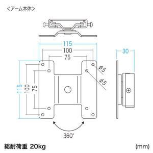 訳あり 新品 液晶モニターアーム(壁掛け用) CR-LA301 アウトレット 箱にキズ・汚れあり ネコポス非対応|esupply|05
