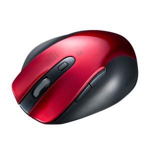 訳あり新品 Bluetoothマウス ブルーLED 5ボタン レッド 箱にキズ、汚れあり MA-BT...