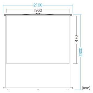 訳あり新品 プロジェクタースクリーン  床置き式 100インチ 4:3  PRS-Y100K サンワサプライ 箱にキズ汚れあり  ネコポス非対応|esupply|02