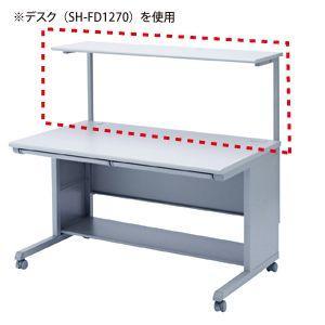 訳あり 新品 サブテーブル(SH-FD1270用) SH-FDS120   サンワサプライ 箱にキズ・汚れあり ネコポス非対応 esupply