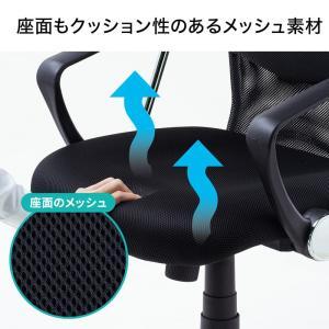 訳あり 新品 メッシュチェア 肘付き ランバー...の詳細画像5