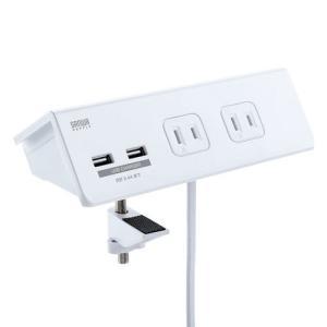 訳あり新品 USB充電ポート付き便利タップ 2P 4個口+USB2ポート クランプ固定式 一括集中スイッチ TAP-B105U-3W サンワサプライ 外装パッケージにキズ、汚れあり|イーサプライ PayPayモール店