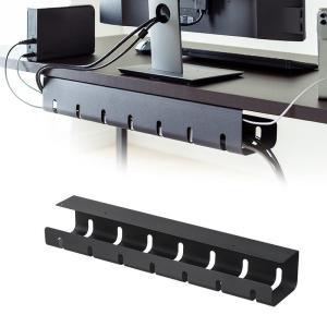 ケーブルトレー ケーブルオーガナイザ 配線 収納 隠し デスク 電源タップ 幅53cm ブラック E...