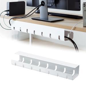 ケーブルトレー ケーブルオーガナイザ 配線 収納 隠し デスク 電源タップ 幅53cm ホワイト E...