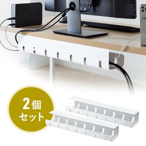ケーブルトレー ケーブルオーガナイザ 配線 収納 隠し デスク 電源タップ 幅53cm ホワイト 2個セット EEX-CBH05WHX2 イーサプライ PayPayモール店