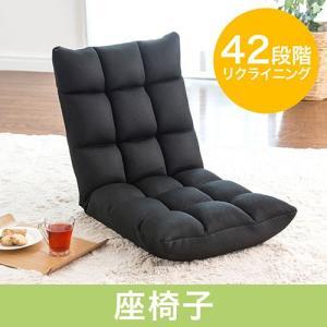 再値下げ  リクライニング座椅子 メッシュタイプ 低反発クッション こたつ座椅子 コンパクト ブラック EEX-CH33ZBK ネコポス非対応|esupply