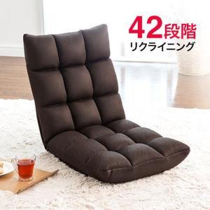 リクライニング座椅子 メッシュタイプ 低反発クッション こたつ座椅子 コンパクト ブラウン EEX-CH33ZBR ネコポス非対応|esupply