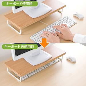 机上ラック 卓上 液晶 モニター ディスプレイ PC キーボード 台 木製 ネコポス非対応|esupply|03