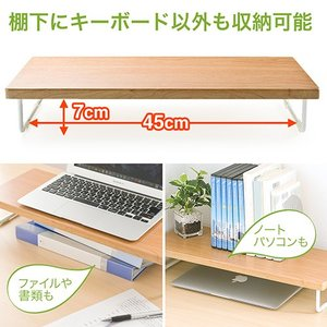 机上ラック 卓上 液晶 モニター ディスプレイ PC キーボード 台 木製 ネコポス非対応|esupply|04