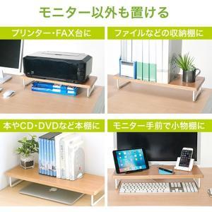机上ラック 卓上 液晶 モニター ディスプレイ PC キーボード 台 木製 ネコポス非対応|esupply|08