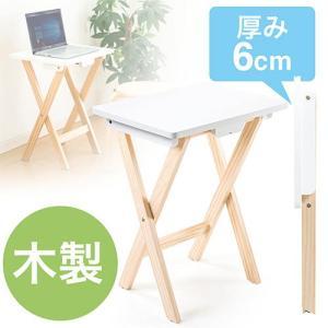 折りたたみテーブル デスク 机 サイド ミニ 作業 簡易 キッチン 白 木製 軽量 高さ60cm E...