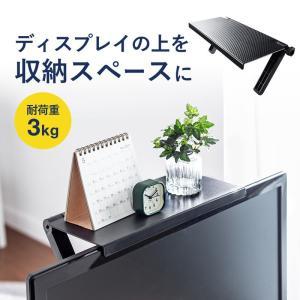 ディスプレイボード 上棚 モニター テレビ 上部 物置 小物 フィギュア 収納台 収納棚 簡単設置 ...