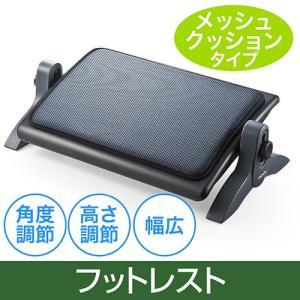 フットレスト 足置き 足休め のせ台 姿勢 オフィス 椅子 デスク下 クッション EEX-FR002...