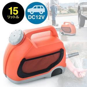 ポータブルウォッシャー 持ち運び アウトドア 掃除 シャワー 車 シガーソケット DC12V 洗車 ホース 6m EEX-HPC01 ネコポス非対応|esupply