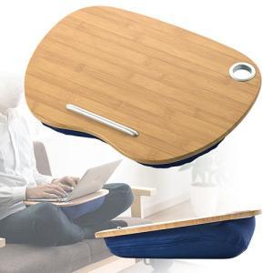 膝上でパソコン操作や作業ができるラップトップ用クッションテーブルです。車やベッドなど様々な場所で作業...