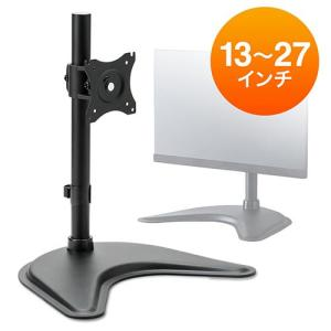 モニターアーム 27インチ 1画面 スタンド 置き型 据え置き 回転 VESA規格 10kg EEX...
