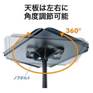 プロジェクター台 三脚 高さ調節 コンパクト 持ち運び 軽い 黒 EEX-PRJS03 ネコポス非対応|esupply|04