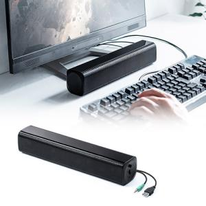 バースピーカー サウンド PC USB電源 テレビ・モニター下 小型 2ch ブラック EEX-SP...