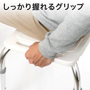 シャワーチェア 風呂 椅子 ベンチ 高さ調節 軽量 入浴補助 介護 敬老の日 プレゼント EEX-SUPA02A TAISコード 01721-000003 ネコポス非対応 esupply 03