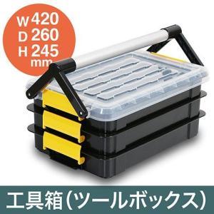 工具箱 ツールボックス DIY 整理 収納 3段 仕切り 持ち運び 取っ手付 ロック 樹脂 錆びない EEX-TBX01|イーサプライ PayPayモール店