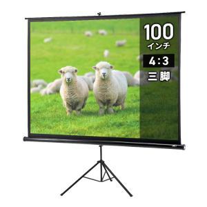 プロジェクタースクリーン 三脚式 100インチ 型 自立式  スタンドタイプ EEZ-PRS005  ホームシアター プレゼン ネコポス非対応|esupply