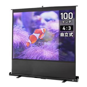 プロジェクタースクリーン 床置き型 100インチ 型 自立式 ロールスクリーン EEZ-PRS009  ホームシアター プレゼン ネコポス非対応|esupply