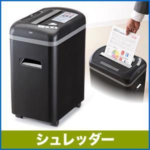 シュレッダー 業務用 電動 静音 マイクロクロスカット A4・6枚細断 CD・DVD・カード対応 EEZ-PSD008 ネコポス非対応|esupply