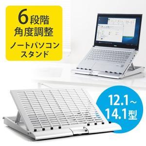 値下げ ノートパソコンスタンド ノートパソコン台 エルゴノミ...