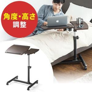 サイドテーブル キャスター付き ベッド・ソファーサイド 移動 高さ調節 ノートパソコンテーブル 木目 EZ1-DESK040M ネコポス非対応|esupply